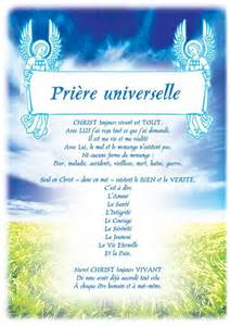 priere universelle mariage prière universelle