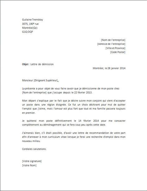 lettre de d 233 mission pour suivre conjoint - Modele Lettre Demission Suivi Conjoint