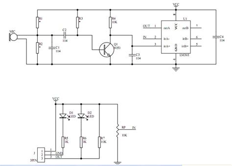 Sound Sensor Electronic Brick