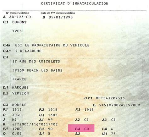 connaitre modele de voiture avec sa carte grise devis carte grise devis carte grise en ligne carte grise