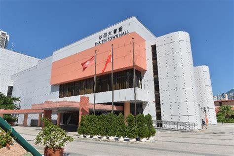 sha tin town hall celebrates  anniversary