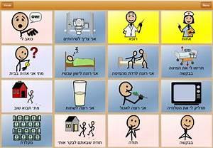 easy ipad for elderly