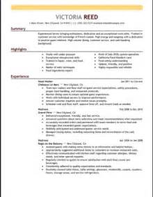 words resume scanners look for how should your resume be
