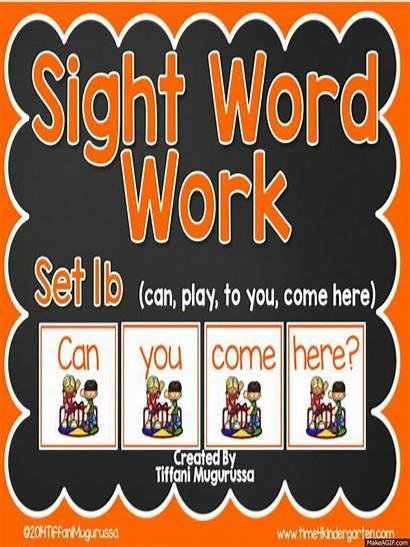 Reality Kindergarten Word