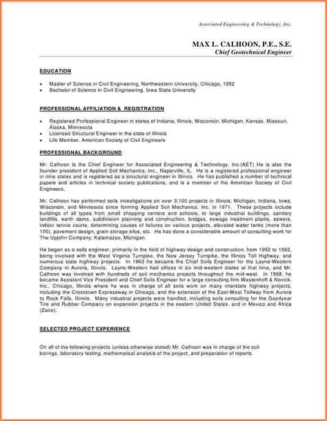 qualification sle for resume 28 images sle resume with