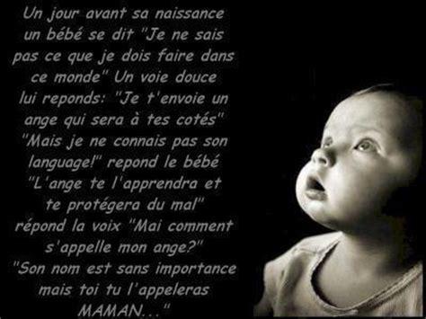 Un Une Maman Un De Maman Mais Pas Citations Option Bonheur Citations Sur Les Mamans