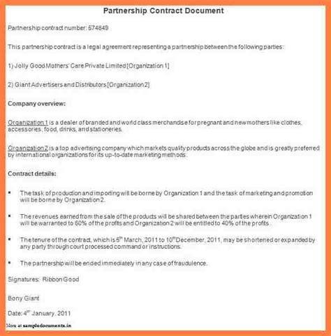company profile sample  company letterhead