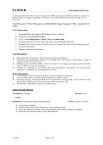 resume format in word for engineers freshers rajesh resume bpo jan 2011