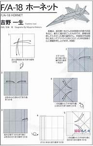 Hornet Fighter Origami Diagram 1