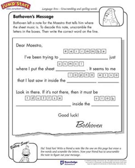 bothoven s message 3rd grade worksheets jumpstart