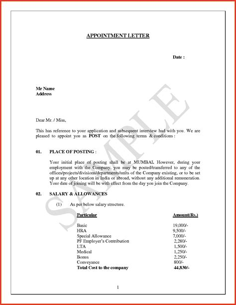 image result  appointment letter  employee