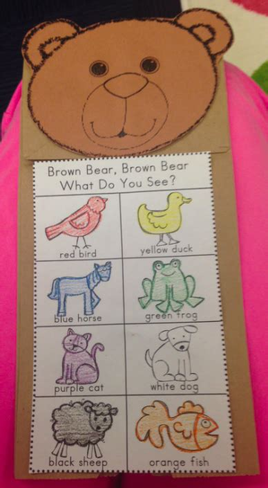 preschool wonders color my world 623 | bbbb2