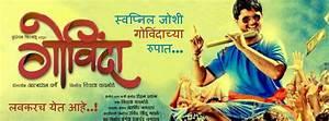 Govinda Marathi Movie StarCast,Story,Photos,Trailer ...