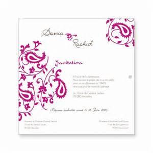 texte pour mariage texte de carte dinvitation pour un mariage le mariage design bild