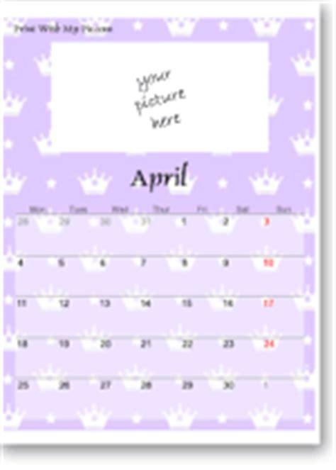cute calendar templates add  picture  cute