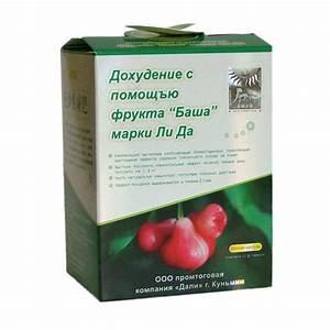 Капсулы для похудения яблочный уксус 30 капсул отзывы