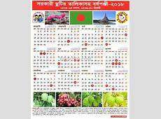Bangladesh Calendar Government Official