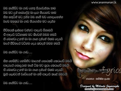 Kanishka Lanka Sinhala Song