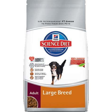 top  worst large breed dry dog food brands  dog digest