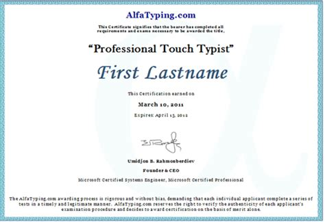 Typing Certificate Template by Free Typing Certificate