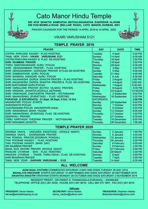 cato manor hindu temple prayer calender