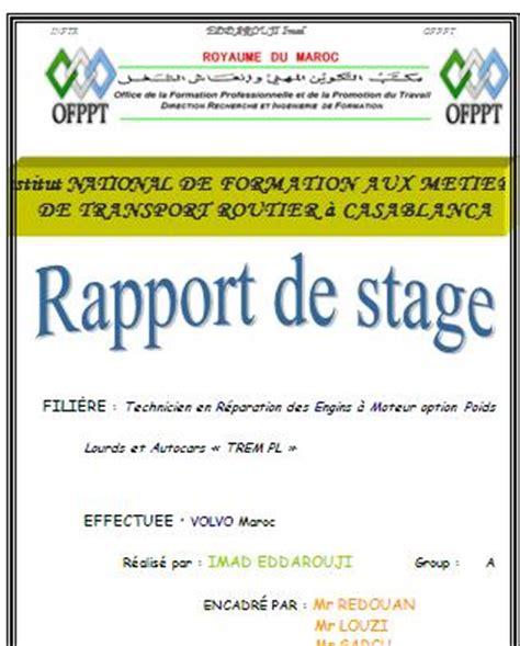 rapport de stage en cuisine exemple rapport de stage rapport de stage technicien en r 233 paration