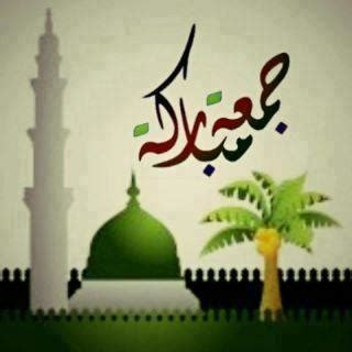 urdu sms center latest sms collection latest jumma
