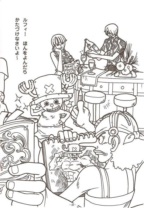 piece coloring book