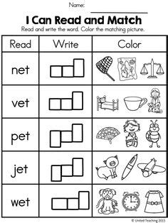 ag word family match letter and write the word et word family match letter and write the word phonics 28059