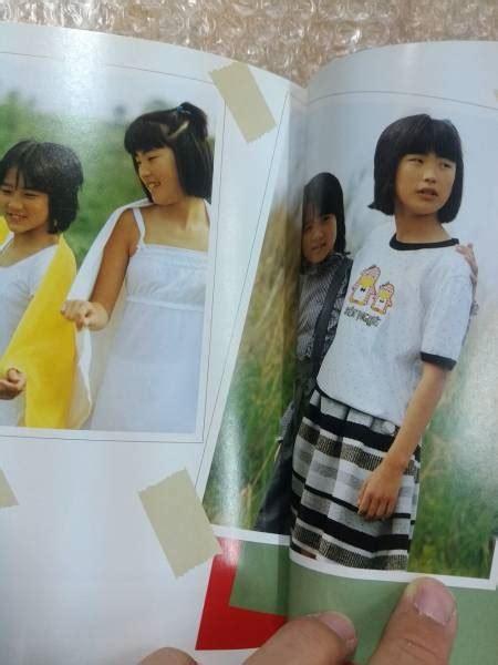 清岡純子プチトマト少女写真集投稿画像313枚