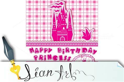 Happy birthday Invitation card Birthday invitation