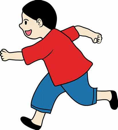 Running Clipart Clip Person Clipground Child Silhouette