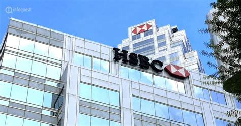 HSBC ทำกำไรพุ่งขึ้นกว่าสองเท่าในครึ่งปีแรก พร้อมประกาศจ่าย ...