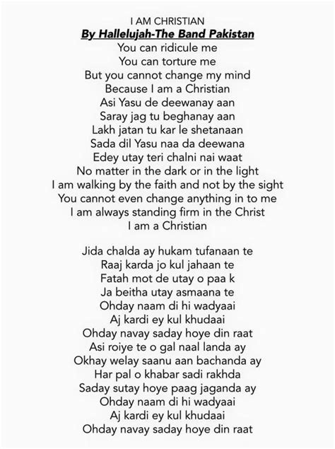 lyrics im christian hallelujah  band pakistan