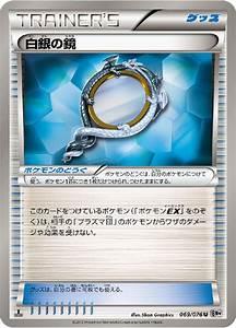 Colering Page Silver Mirror Plasma Blast 89 Bulbapedia The