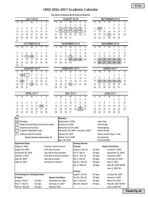 hisd proposed calendar