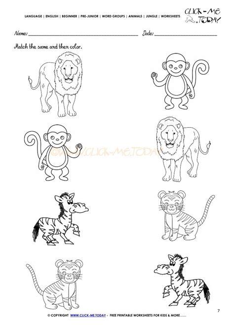 jungle animals worksheet activity sheet match 7