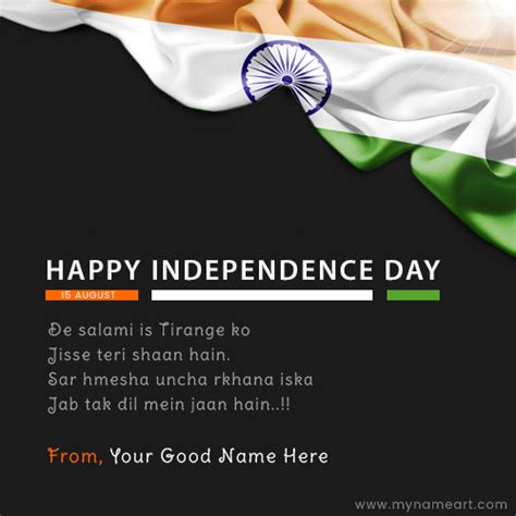write   indian flag background quotes image