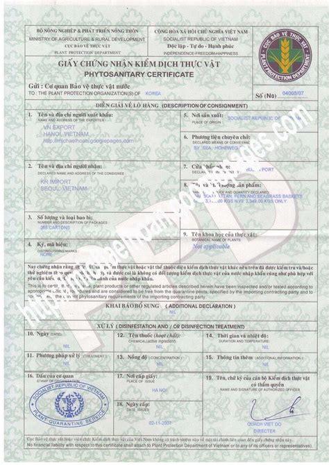 phytosanitary certificate vietnam import  export