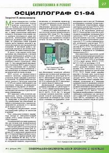 C1 94 Oszcilloszkop 2 Service Manual Download  Schematics