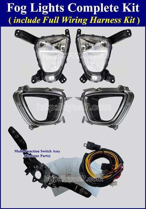 Kia Sorento Fog Light Lamp Complete Kit Wiring