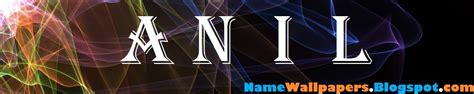 3d Anil Name Wallpapers Animations - wallpaper name anil impremedia net