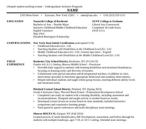 teaching resume templates    premium