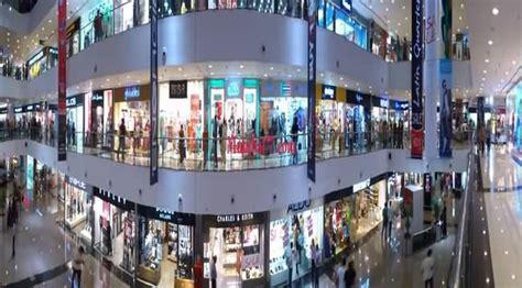 shopping malls at and central suburban in mumbai