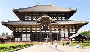Japanese Traditional Architecture, Mokoshi