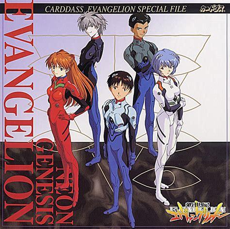 Neon Genesis Evangelion Anime Wikipedia Plugsuit Evangelion Fandom Powered By Wikia