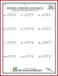 division images math division  grade math