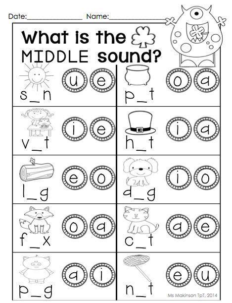 printable cvc words kindergarten worksheet schematic
