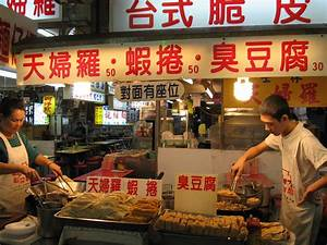 File Shilin Night Market 9, Dec 06 JPG Wikimedia Commons