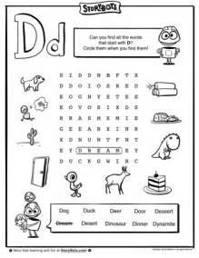post 5 letter words worksheets